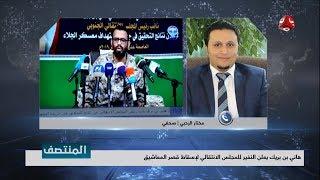 مسئول بالحكومة ردا على تصريحات بن بريك: نحن أمام معطيات جديدة وانقلاب جديد تقوده الإمارات