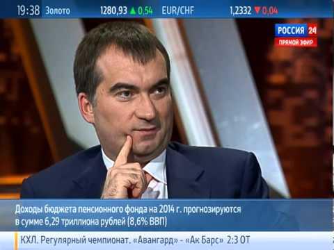 Прожить на пенсию. Как в России устроен рынок НПФ