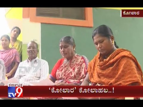 Kolar film Based on real story Of Rowdy ; His Family Blames for not paying money