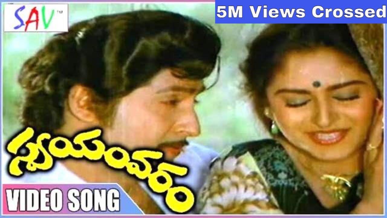 MUSIC DOWNLOAD STORE Swayamvaram (Old) mp3 songs - Free Download kbps