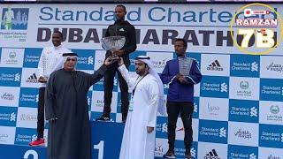Standard chartered Dubai Marathon 2020 Ethiopia 🇪🇹 winning celebration 🎉