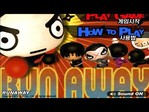Pucca Runaway Flash Game