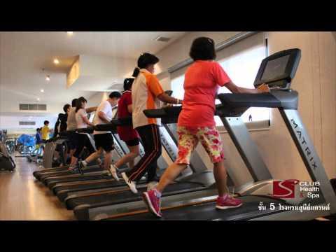 S Club Health&Spa - Sunee Tower