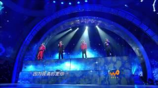 [Vietsub] F4 - Liu Xing Yu (Live)