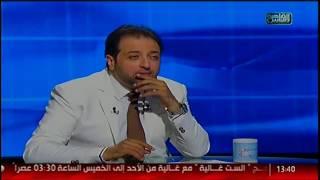 القاهرة والناس | فنيات الإخصاب الطبيعى والتبويض مع دكتور محمد يوسف السمرى فى الدكتور