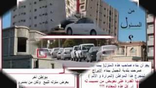 صور نساء و بنات الجبيل في احضان عزاب الجبيل