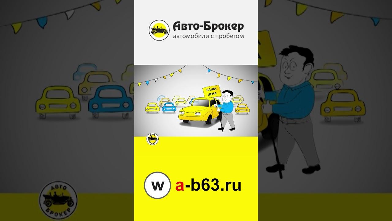 Продажа новых или б/у авто audi – частные объявления о продаже новых и авто с пробегом. Продать автомобиль в россии на avito.