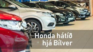 Honda hátíð hjá Bílver