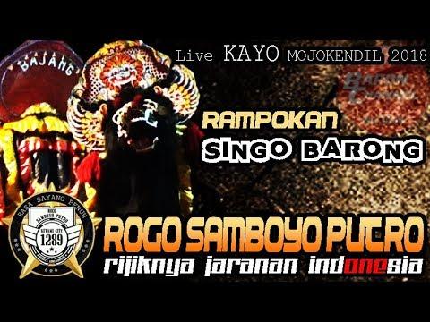 rampokan-singo-barong-bajang-1289---new-rogo-samboyo-putro-live-kayo-mojokendil-2018