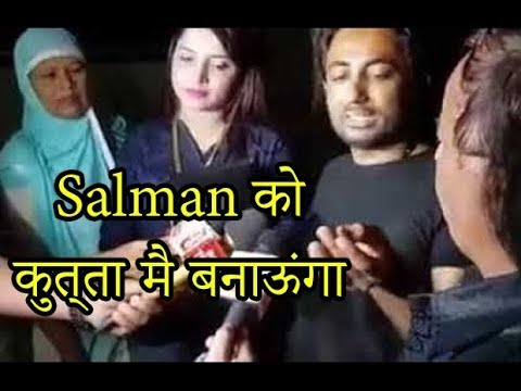 Zubair Khan OPENLY Challenges Salman Khan For Insulting In Bigg Boss 11