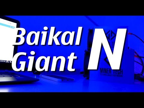 Обзор асик-майнера Baikal Giant N