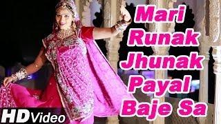 Download Hindi Video Songs - Mari Runak Jhunak Payal Baje Sa   Popular Rajasthani Traditional Song   Full HD Video Song
