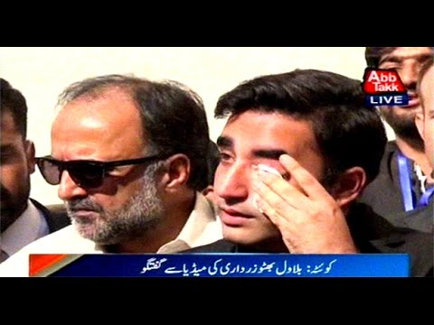 "Quetta: Bilawal Started Crying While Calling His Mother's Name ""Benazir Bhutto"""