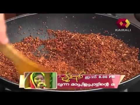 Magic Oven:  Chammanthippodi & Tapioca  Bengal Gram Puzhukku |  27th December 2015 | Full Episode