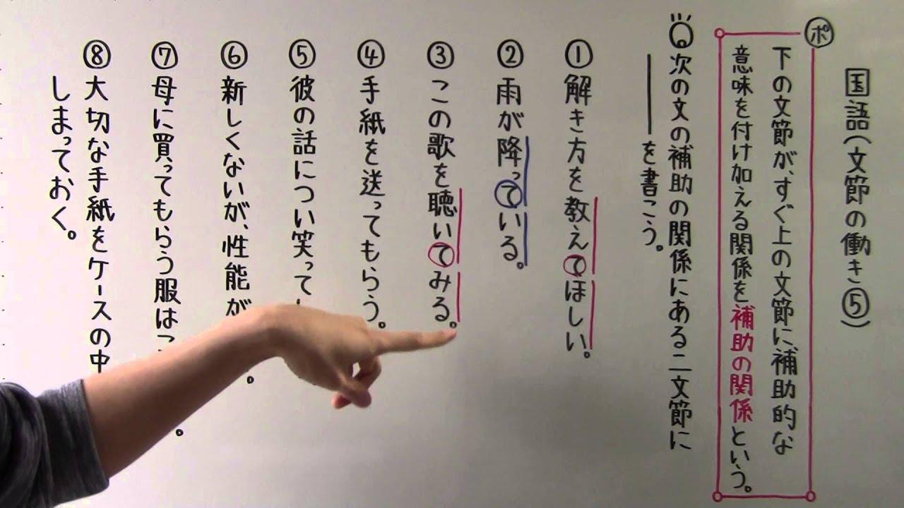 男 が て 授業 みた と ある 国語 し