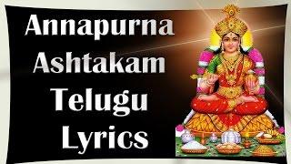 Annapoorna Ashtakam - Telugu Lyrics