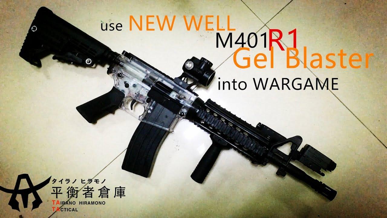 [TA Tactical]-NewWell M401R1 M4 Gel blaster ball AEG on battlefield