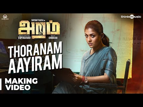 Aramm Songs | Thoranam Aayiram Song Making...