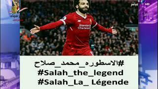 أحمد موسي يكشف اسماء منافسين محمد صلاح علي لقب أفضل لاعب بالدورى الانجليزى