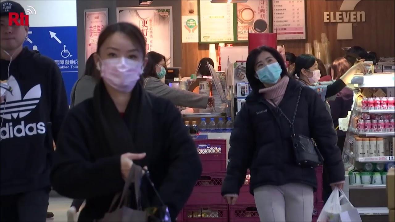 Коронавирус ударил по тайваньской индустрии туризма