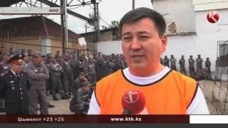 Шымкентские уголовники разгромили прокуроров и надзирателей