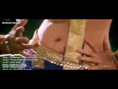 Chalkat hamro jawaniya by dj arun