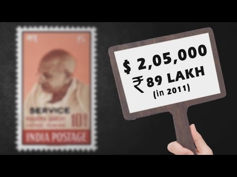 Mahatma Gandhi's most expensive postage stamp | Mintage Worl