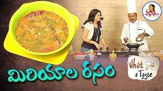 మిరియాల రసం /Miriyala Rasam Recipe | What A Taste | Vanitha TV