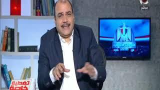 """""""الباز"""": لا نخجل من الرقص أمام اللجان واللى مضايق مننا يعمل زينا (فيديو)"""