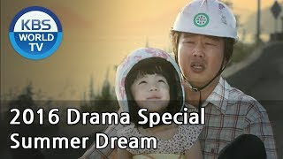 Video Summer Dream | 한 여름의 꿈 [KBS Drama Special / 2017.01.05] download MP3, 3GP, MP4, WEBM, AVI, FLV Maret 2018