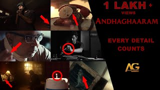Hidden Details in Andhaghaaram | Freeze Frame | Avant Grande