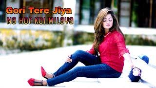 Gori tere Jiya Hor Koi Na milaya dj remix song || Heart Touching Songs 2019 || AI CREATION