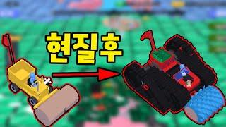 게임으로 위장한 광고게임 screenshot 1