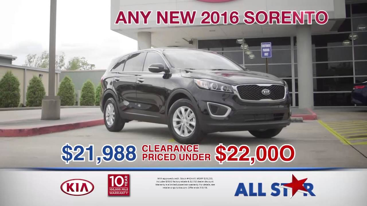 All Star Kia July 2016 Commercial Model Year End Summer Clearance Event