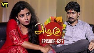 Azhagu - Tamil Serial    Episode 627  Sun TV Serials  11 Dec 2019  Revathy  Vision Time