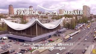 видео Специализированный интернет-магазин современной мебели обеденные и журнальные столики