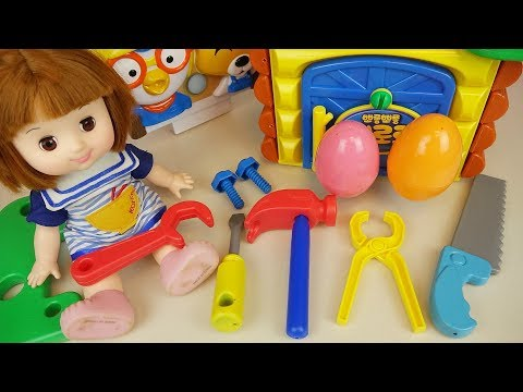 Thumbnail: Tool and house making Baby doll surprise eggs toys play