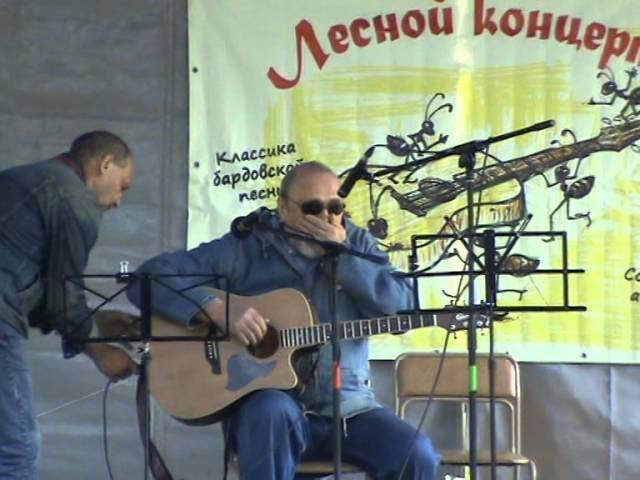Лесной Концерт 2015 Часть 6
