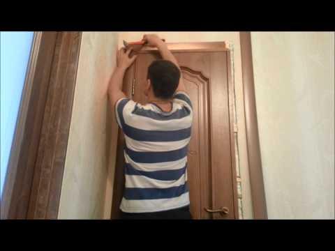 Установка наличников на межкомнатные двери, installation of interior doors with their hands