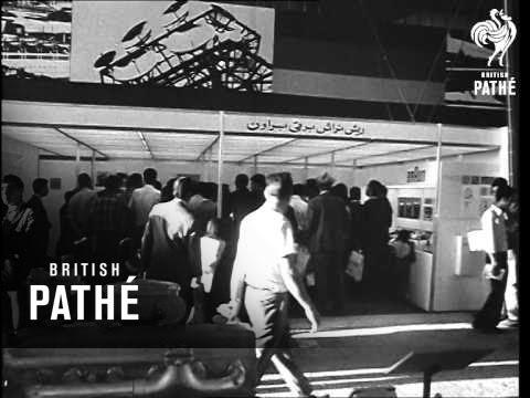 Asian Trade Fair 1969. (1969)