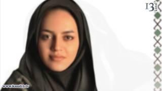 Repeat youtube video İranda gözəlliyinə görə qiz işdən qovuldu