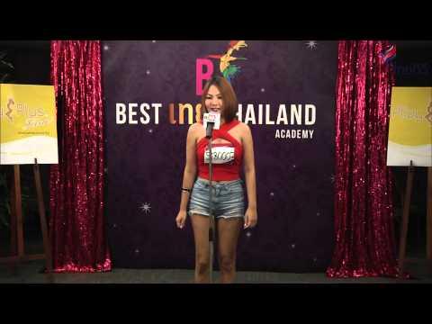 รายการ Best เทย Thailand ช่อง ไทยทีวี 050657 [FULL]
