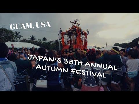 JAPAN'S 38th Annual Autumn Festival - Day 1 GUAM USA   Francesstudies