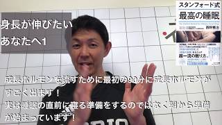 LINEで気軽に聞いてみる➡https://line.me/R/ti/p/%40rmq5092r ◇ほりお鍼...