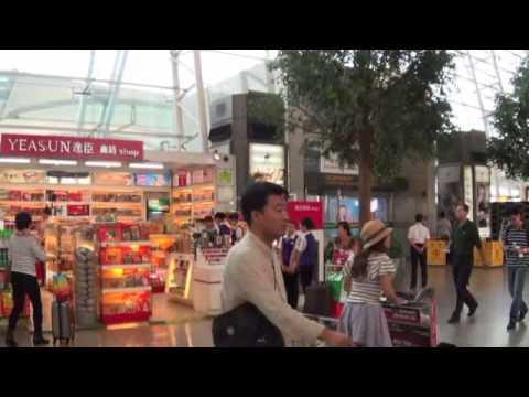 CN14: Baiyun Airport 白云飞机场, Guangzhou, China
