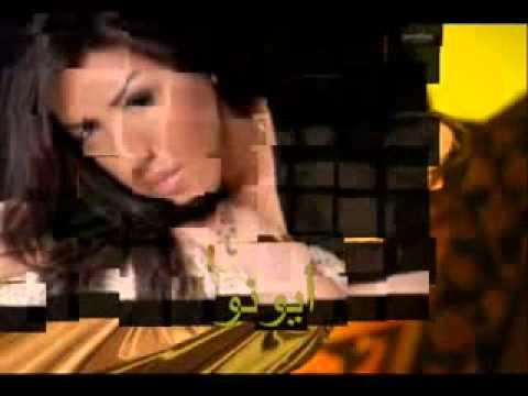 RASHED EL MP3 ASMAA LMNAWAR TÉLÉCHARGER MAJED KHAYNA