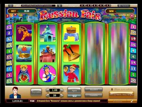 Видео Игровой автомат russian roulette