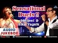 Download Sensational Duets !! - Abhijeet & Alka | Hindi Songs | Best Bollywood Romantic Songs | Audio Jukebox MP3 song and Music Video