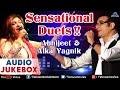 Sensational Duets !! - Abhijeet & Alka   Hindi Songs   Best Bollywood Romantic Songs   Audio Jukebox