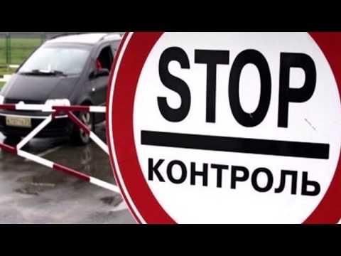 Азербайджан и Россия временно закрыли пункт пропуска на общей границе
